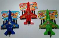 X-Treme Jet Spray
